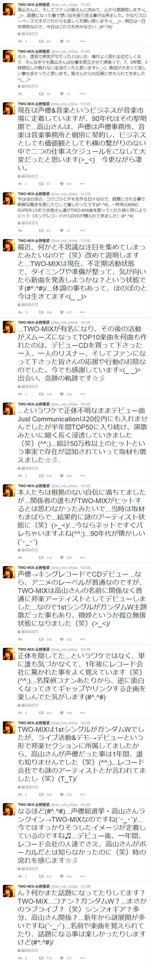 Anitama新声:To years letter